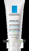 Effaclar H Crème apaisante peau grasse 40ml à MONTEUX