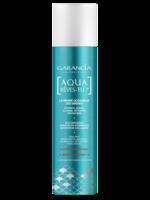 Garancia Aqua Rêves-tu ? 200ml à MONTEUX